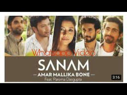 Amar Mallika Bone Lyrics (আমার ... - gdn8.com