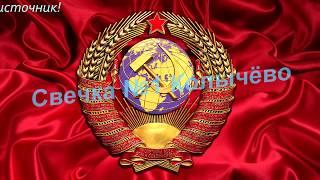 видео Сбербанк России