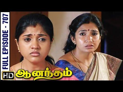 Sun tv serial raja rajeshwari mp3 songs online