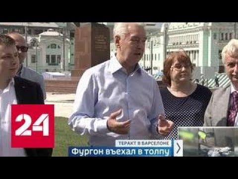 Площадь у Белорусского вокзала через неделю будет не узнать