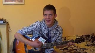 Если ты меня не любишь... классная песня! Sity! Guitar! Music! Song!
