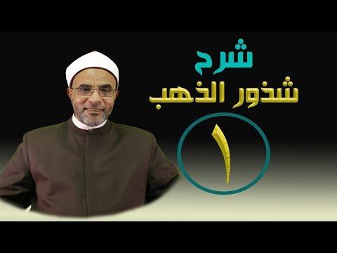 تحميل كتاب مدخل الى علم الاجتماع خالد حامد pdf