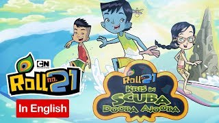 Roll No 21 | Kris In Scuba Dooba Ajooba - Title Track (English) | Cartoon Network