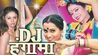 Repeat youtube video DJ Hungama Marathi Lokgeet - Jukebox 23