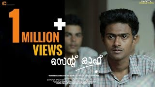 Send Off Malayalam Short Film