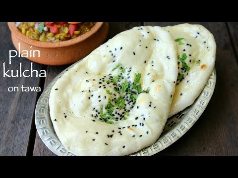 Download Youtube: kulcha naan recipe | plain kulcha recipe | butter kulcha on tawa
