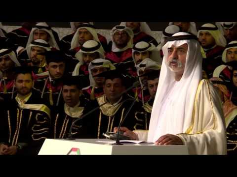 American University in the Emirates Graduation 2016: 5th & 6th Commencement