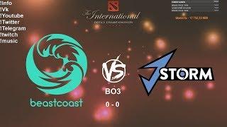 🔴 [RU] beastcoast VS J.Storm - The International 2019: NA Qualifier Playoff BO3