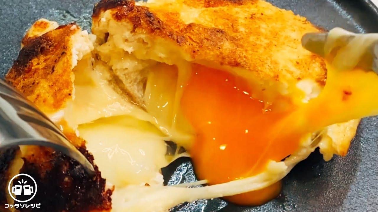 【調味料1つ入れて3分焼くだけ】驚くほど超旨い!『とろける巾着たまごチーズ』低糖質/おつまみ/半熟卵/油揚げ/節約/ロカボ/ダイエット