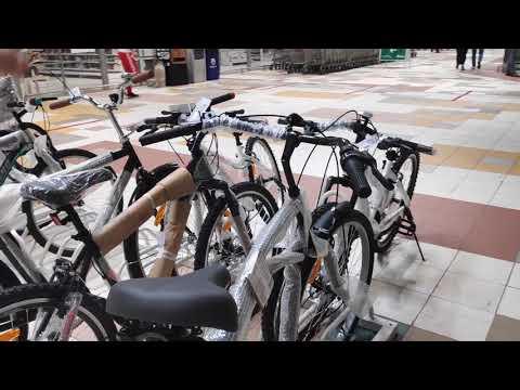 Магазин Ашан . Детские и взрослые Велосипеды