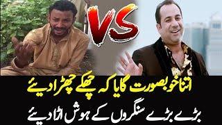 Amazing Pakistani Talent- Talented Pakistani Singing Better Than Rahat Fateh Ali Khan