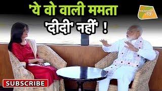Download Video ANJANA OM KASHYAP  साथ PM MODI का Exclusive इंटरव्यू शाम 7 बजे    Rajasthan Tak MP3 3GP MP4