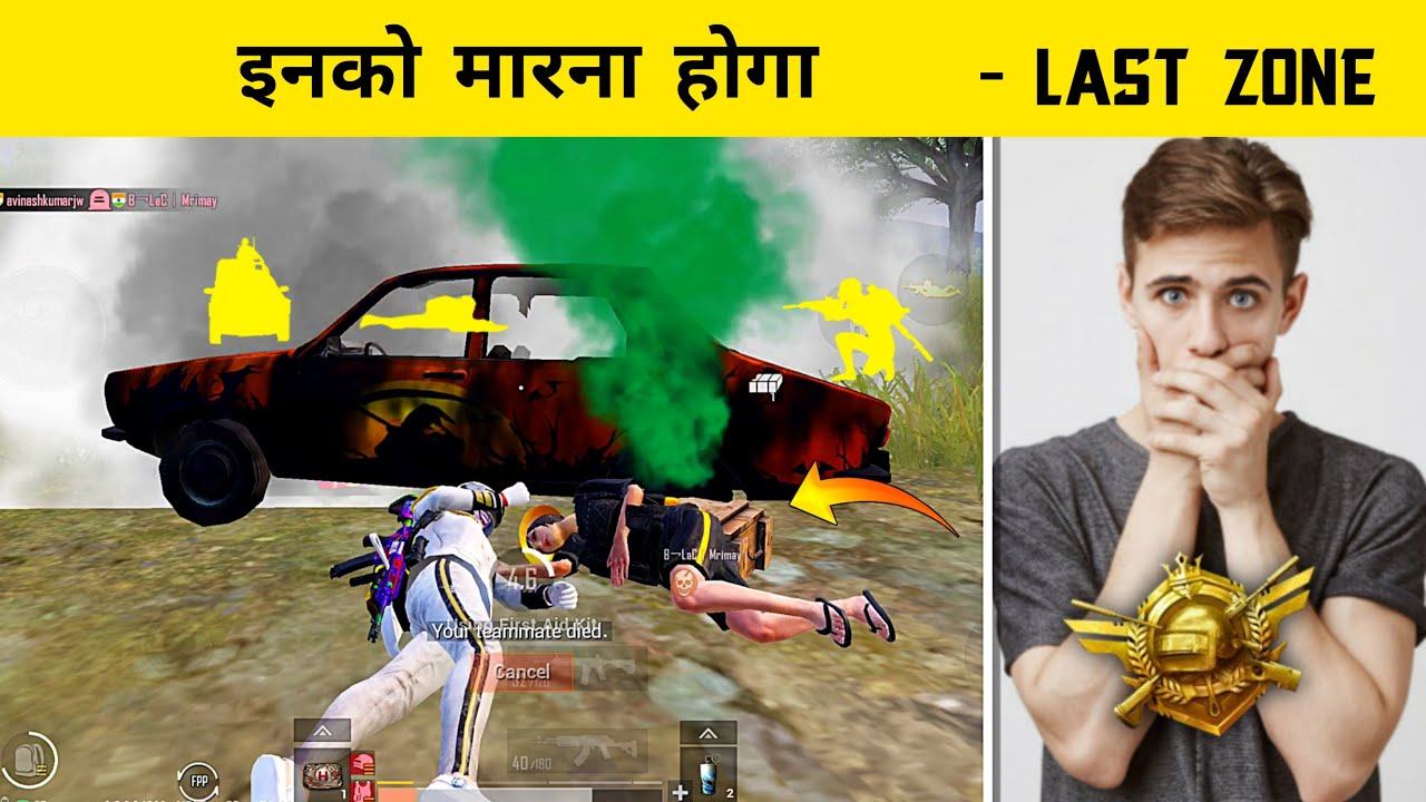 🇮🇳This Boy Try To Scam With Me In Last Circle - Rank Pushing Situation (21 Kills) - Legend X