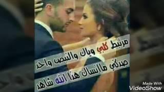 موال حاتم والله ما أفترق منك
