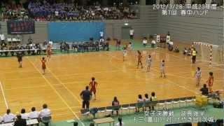 2012/3/28 平成23年度第7回春の全国中学生ハンドボール選手権4 女子決勝延長