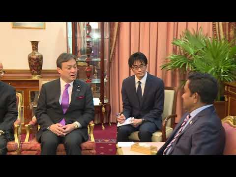 Parliamentary Vice Minister for Foreign Affairs of Japan pays a courtesy call on the President