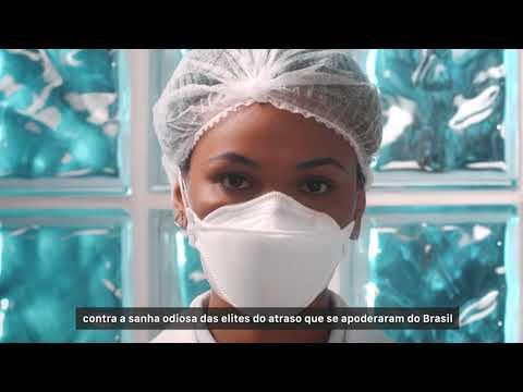 A Reforma Administrativa faz mal ao Brasil!