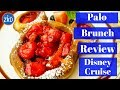 Palo Brunch Review and Tour Disney Cruise Line HD 1080p