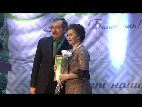 Праздничные мероприятия приуроченые к 100-летний юбилей Республики Башкортостан прошли в Караиделе