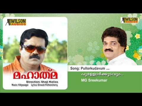 Pullorkudavum - Mahaatma