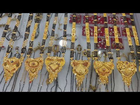 letest-micro-gold-plated-mangalsutra-collection,the-jewellary-place,-whatsaap-7359294137,1-gram-gold