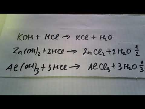 Как найти число эквивалентности