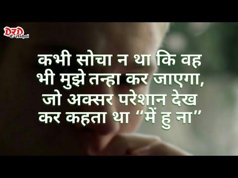 Best two line hindi shayari