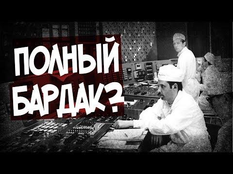 Нарушения При Строительстве ЧАЭС. Рассекреченные Документы КГБ