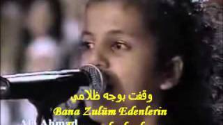 Türkçe Arapça altyazılı أناديكم Unadikum