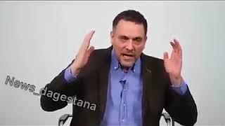 Максим Шевченко - О Дагестане