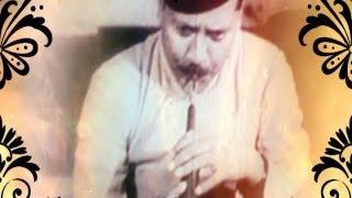 Raag : Puriya Dhanashri -Teen Taal  (Shehnai Classical Instrumental) - By Ustad Bismillah Khan