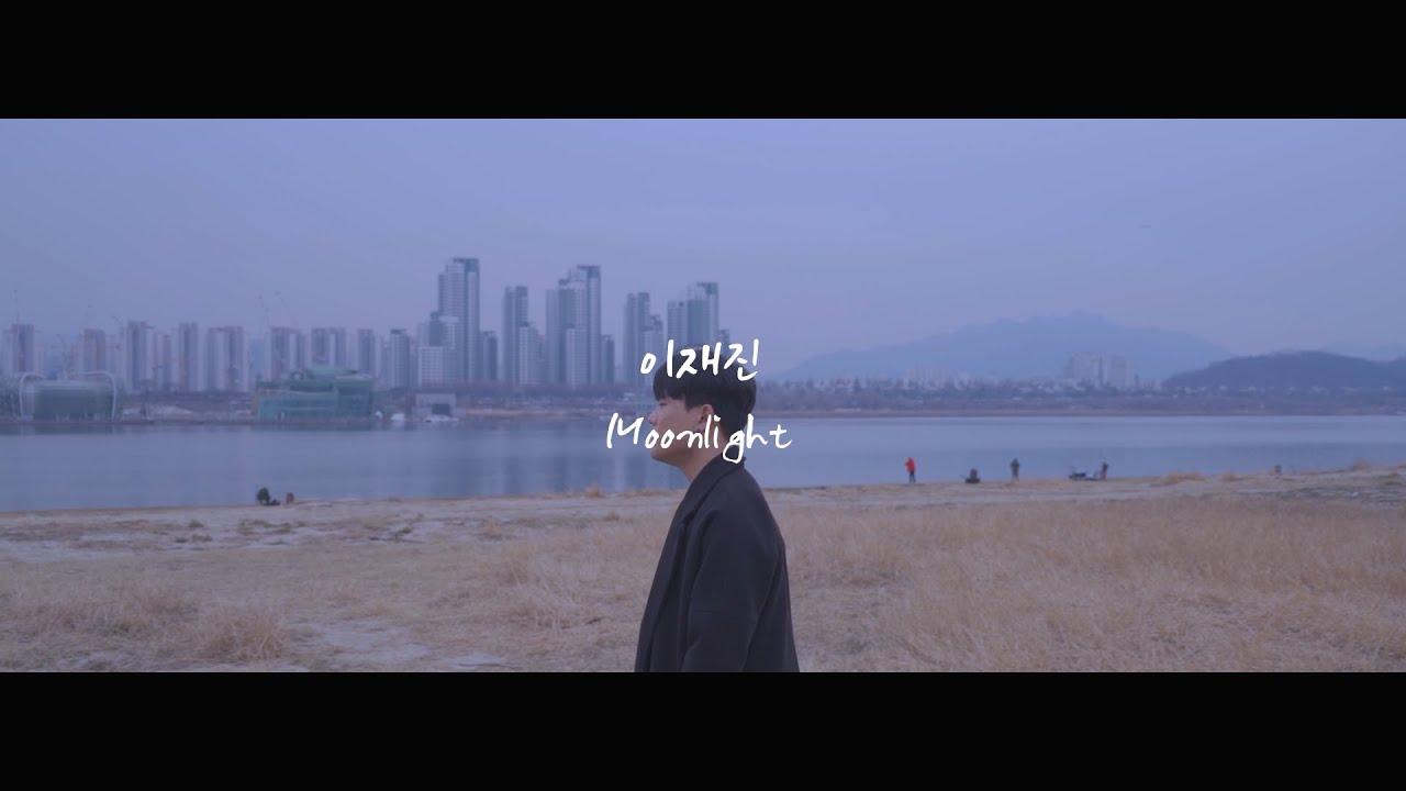 [M/V]Moonlight - 이재진