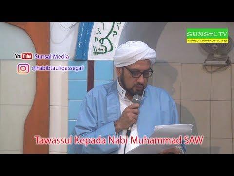 Tawassul Kepada Nabi Muhammad Saw