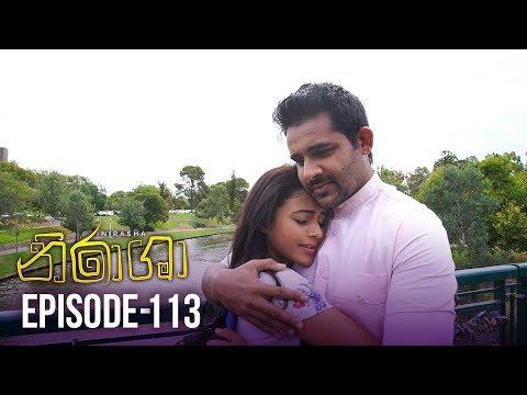 Nirasha | Episode 113 | සතියේ දිනවල රාත්රී 08.30 ට - (2019-05-10) | ITN