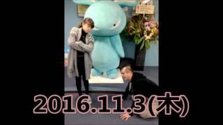 16.11.03(木) ゴゴモンズ(GOGOMONZ)