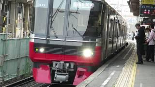 ピカピカ編成!名鉄3150系+3100系 3171F+3104F (普通東岡崎行き) 知立発車
