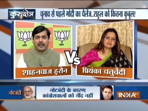 Kurukshetra | Nov 16, 2018: People of India, not Nehru, made a 'chaiwala' Prime Minister, says PM M
