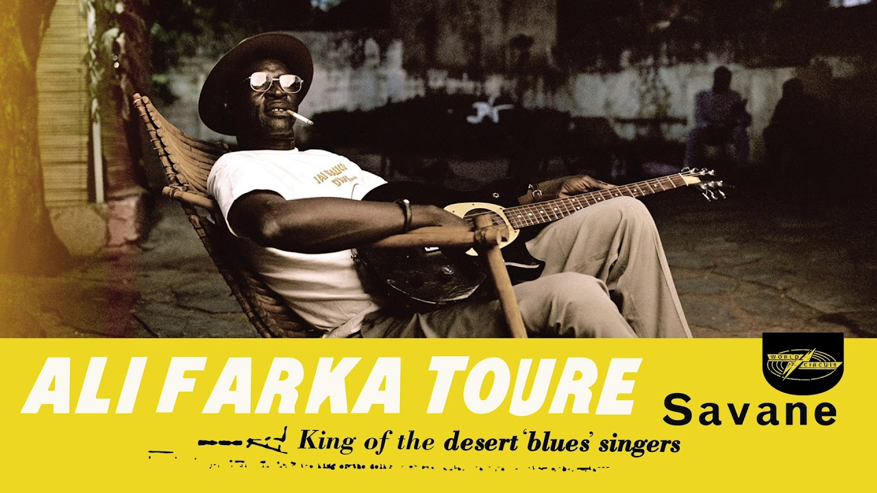Ali Farka Toure - Machengoidi (2019 Remaster) (Official Audio)