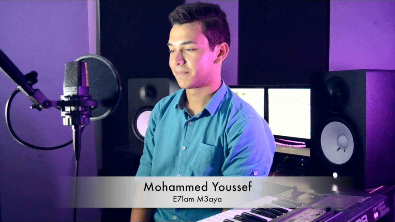Mohamed Youssef - E7lam ma3aya | محمد يوسف - احلم معايا ( Cover )