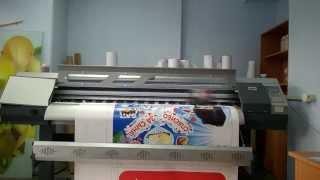 печать баннера