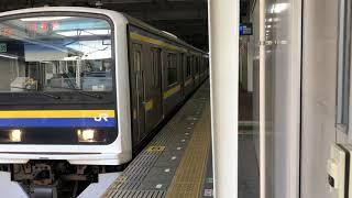 209系2100番台マリC424編成+マリC430編成千葉発車