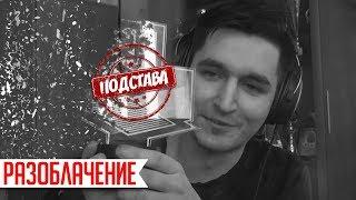 """""""Кубок Фиферов. Постановка"""". Документальный фильм."""
