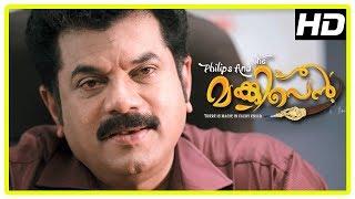 Philips and the Monkey Pen Movie Scenes | Monkey Pen gives task to Sanoop | Mukesh | Vijay Babu