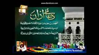 Video Azaan ke Baad ki Dua aur Urdu Tarjama download MP3, 3GP, MP4, WEBM, AVI, FLV Agustus 2018