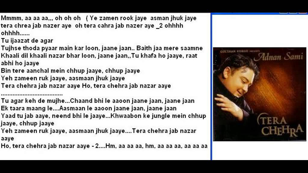 Tera chehra jab nazar aaye lyrical video | tera chehra | adnan.