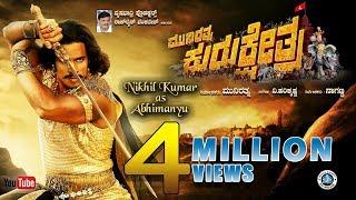 Kurukshetra Official Teaser | Nikhil Kumar | Kannada New Movie | Darshan, Harikrishna & Munirathna