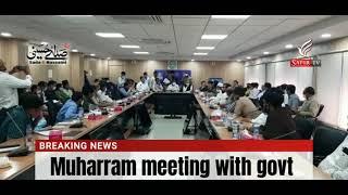shia delegation muharram ke liye meeting with ministers n official