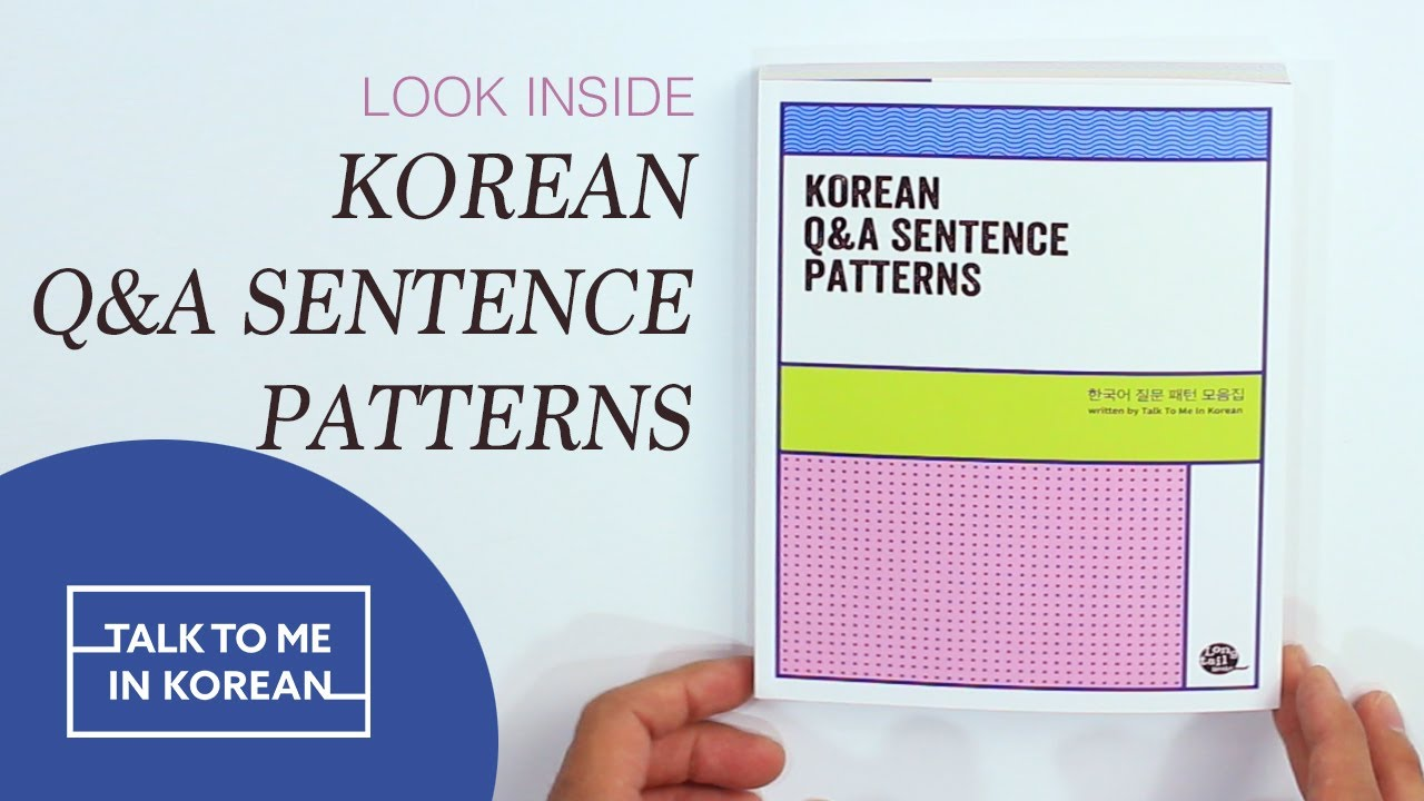 Look Inside: Korean Q&A Sentence Patterns (textbook) [TalkToMeInKorean]