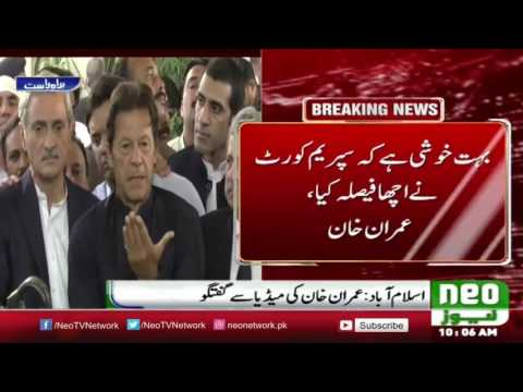 Imran Khan PTI Press Conference 20 October 2016 | Latest Pak News