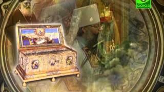 Пояс Богородицы. Прибывает в Екатеринбург